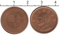 Изображение Дешевые монеты Азия Тайвань 1 юань 1980 Медь XF