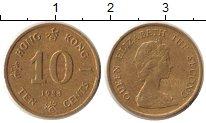 Изображение Дешевые монеты Гонконг 10 центов 1983 Латунь VF
