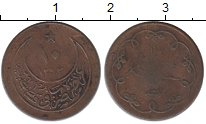Изображение Монеты Турция 10 пар 1900 Серебро VF