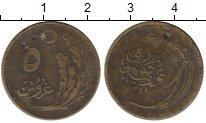 Изображение Монеты Азия Турция 5 куруш 1922 Латунь VF
