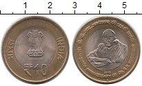 Изображение Монеты Азия Индия 10 рупий 2015 Биметалл UNC-