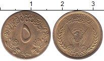 Изображение Монеты Судан 5 миллим 1976 Латунь UNC-