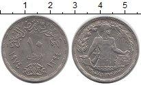 Изображение Монеты Египет 10 пиастр 1974 Медно-никель XF