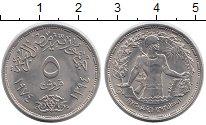 Изображение Мелочь Египет 5 пиастров 1974 Медно-никель UNC-