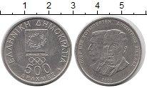 Изображение Монеты Греция 500 драхм 2000 Медно-никель UNC- Олимпиада-2004 в Афи