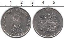 Изображение Монеты Европа Греция 500 драхм 2000 Медно-никель UNC-