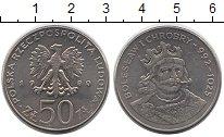 Изображение Монеты Польша 50 злотых 1980 Медно-никель UNC- Болеслав I Храбрый