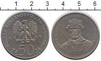 Изображение Монеты Европа Польша 50 злотых 1980 Медно-никель UNC-