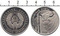 Изображение Монеты Беларусь 1 рубль 2001 Медно-никель UNC