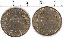 Изображение Дешевые монеты Таиланд 2 бата 2555 сталь покрытая латунью AUNC