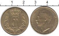 Изображение Дешевые монеты Люксембург 5 франков 1986 Бронза XF