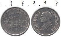 Изображение Дешевые монеты Азия Иордания 5 пиастров 1996 Не указан VF