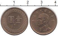Изображение Дешевые монеты Азия Тайвань 1 юань 1970 Бронза XF