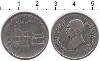 Изображение Дешевые монеты Азия Иордания 5 пиастров 1998 Не указан VF