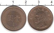 Изображение Дешевые монеты Тайвань 1 юань 1980 Бронза AUNC