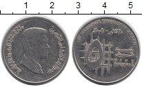 Изображение Дешевые монеты Иордания 5 пиастров 2009  VF