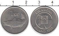 Изображение Дешевые монеты Исландия 1 крона 1981 Медно-никель XF-