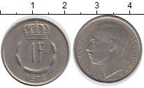Изображение Дешевые монеты Люксембург 1 франк 1976 Медно-никель XF
