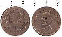 Изображение Дешевые монеты Тайвань 10 юаней 1970 Медно-никель VF