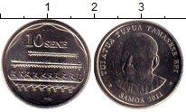 Изображение Дешевые монеты Самоа 10 сене 2011 Не указан AUNC