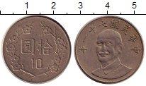 Изображение Дешевые монеты Азия Тайвань 10 юаней 1970 Медно-никель VF