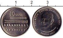 Изображение Дешевые монеты Самоа 10 сене 2011  AUNC