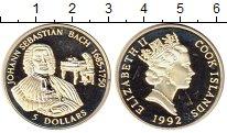 Изображение Монеты Острова Кука 5 долларов 1992 Серебро Proof- Себастья Бах