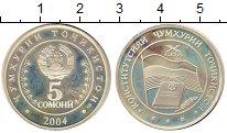 Изображение Монеты Таджикистан 5 сомони 2004 Серебро Proof-