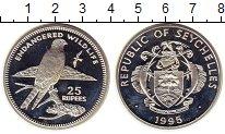 Изображение Монеты Сейшелы 25 рупий 1995 Серебро Proof-