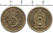 Изображение Монеты Шри-Ланка 5 рупий 2011 Латунь UNC-