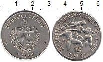Изображение Монеты Куба 1 песо 1981 Медно-никель UNC- XIV  Игры  стран  Це