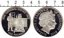 Изображение Монеты Гернси 5 фунтов 2010 Серебро Proof Елизавета II.  50 -