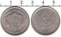 Изображение Монеты Африка Судан 20 гирш 1985 Медно-никель XF