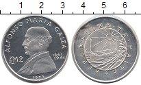 Изображение Монеты Европа Мальта 1 фунт 1975 Серебро UNC-