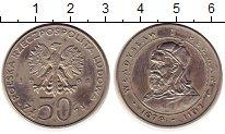 Изображение Монеты Польша 50 злотых 1981 Медно-никель XF Владислав I Герман