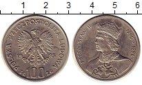 Изображение Монеты Польша 100 злотых 1985 Медно-никель XF Пшемысл II