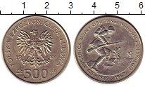 Изображение Монеты Польша 500 злотых 1989 Медно-никель XF 50 лет с начала Втор