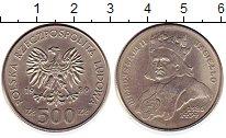 Изображение Монеты Польша 500 злотых 1989 Медно-никель XF Владислав II Ягелло