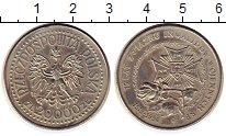Изображение Монеты Польша 20000 злотых 1994 Медно-никель XF Орден