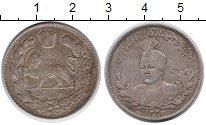 Изображение Монеты Азия Иран 2000 динар 1913 Серебро XF