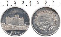 Изображение Монеты Европа Мальта 5 лир 1975 Серебро UNC-