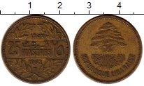 Изображение Монеты Ливан 25 пиастров 1952 Латунь XF