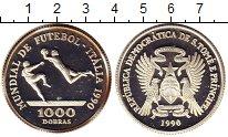 Изображение Монеты Сан-Томе и Принсипи 1000 добрас 1990 Серебро Proof Чемпионат мира по фу