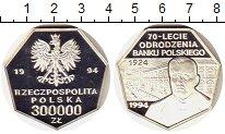 Изображение Монеты Польша 300000 злотых 1994 Серебро Proof-