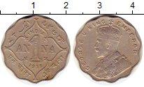 Изображение Монеты Индия 1 анна 1919 Медно-никель XF