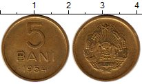 Изображение Монеты Европа Румыния 5 бани 1954 Латунь XF