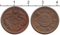 Изображение Монеты Китай Маньчжурия 5 фен 1934 Медно-никель XF