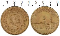 Изображение Монеты Египет 1 фунт 1972 Серебро XF 1000 - летие мечети
