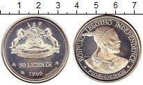 Изображение Монеты Лесото 50 лисенте 1966 Серебро Proof-