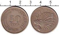 Изображение Монеты Азия Сингапур 50 центов 1968 Медно-никель VF
